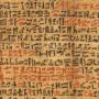 Папирус Эберса, найденный между ног египетской мумии и датируемый 1500 годом до н. э.